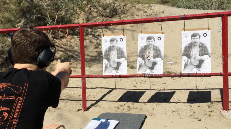 PERSONAL FIREARMS TRAINING